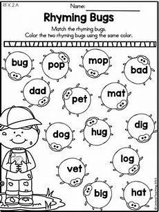 language arts worksheets 20297 literacy activities kindergarten by united teaching tpt