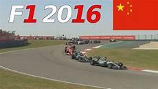 Formel 1 2016 Shanghai China Gp Vorschau F1 2015
