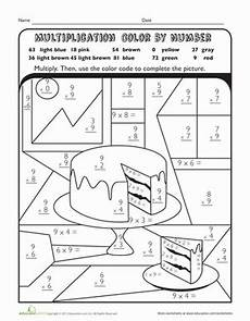 multiplication coloring worksheets for 3rd grade 4962 multiplication color by number cake 3rd grade math worksheets math multiplication worksheets