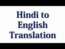 translation to learn to translation part 1