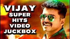 Tamil New Songs 2017 Vijay Hit Songs Tamil