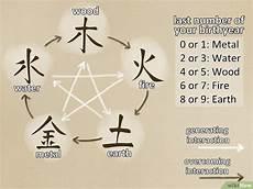 1989 chinesisches horoskop dein chinesisches horoskop deuten wikihow