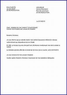 modele de resiliation assurance beautiful lettre de r 233 siliation assurance maison