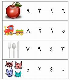 arabic worksheets greetings 19823 tarbiyah homeschool s arabic number cards arabic arabic alphabet for learn arabic