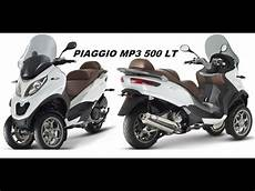 piaggio mp3 500 fiche technique piaggio mp3 500 lt business