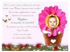 Texte Invitation Anniversaire Pour Bebe 1 An Jlfavero
