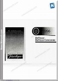 free car repair manuals 1996 cadillac deville on board diagnostic system cadillac deville 1996 service reapair manual