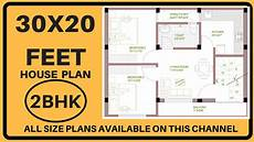 20x30 house plans 30x20 house plan h 101 small 2bhk house plan youtube