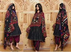 antique complet original Pakistan Afghanistan nuristan