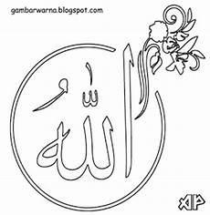 Mewarnai Kaligrafi Allah Belajar Mewarnai Gambar