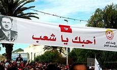 greve 17 novembre 2018 tunisie l ugtt d 233 cr 232 te une gr 232 ve g 233 n 233 rale le 17 janvier 2019