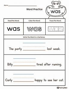 build sentences using sight word was sight word