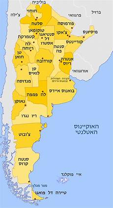 de argentina file mapa de las provincias de argentina he svg wikimedia commons