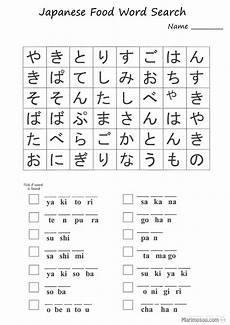 japanese worksheets 19446 hiragana food word search worksheet marimosou
