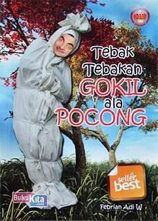 Terkeren 16 Foto Pocong Lucu Gokil Arka Gambar