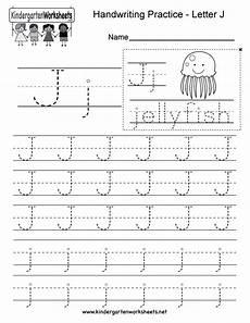 letter j writing practice worksheet free kindergarten english worksheet for kids