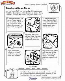 17 best images about 3rd grade worksheets pinterest 3rd grade reading 3rd grade math