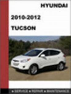 car repair manual download 2012 hyundai tucson parental controls hyundai tucson 2010 2011 workshop technical service repair manual download