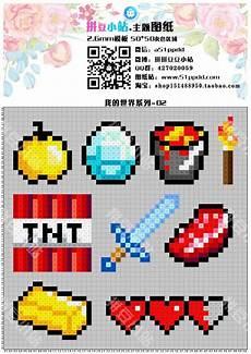 bildergebnis f 252 r minecraft perler bead patterns basteln