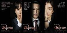 4 things to look out for in first episode of quot witch s