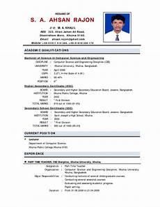 free resume templates india resume exles