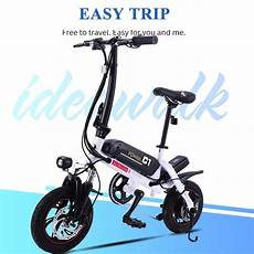 Altruism C1 Smart Folding Electric Bike12inch Mini