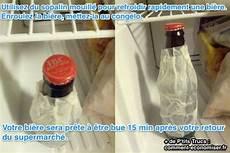 refroidir une enfin une astuce pour refroidir sa bi 232 re ultra rapidement