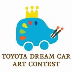 toyota car contest tfs in the community