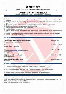 resume content for freshers content writer sle resumes download resume format