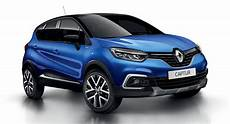 Renault Captur S Edition Adds More Powerful Engine