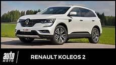 2017 Nouveau Renault Koleos Essai Colosse Cossu Avis