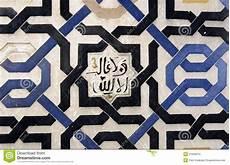 arabische muster malvorlagen englisch arabisches muster stockbilder bild 27646374