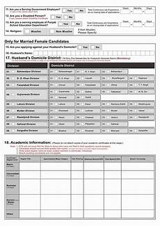punjab education download registration form for ese science math bps 9 2016 2017 pdf