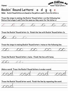handwriting practice worksheets cursive 21961 motivated parent successful child handwriting matters