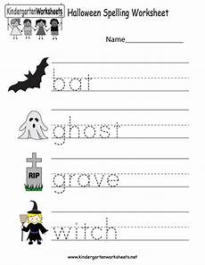 halloween spelling activity worksheets festival collections