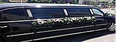 prix de location de limousine limousine mariage prix