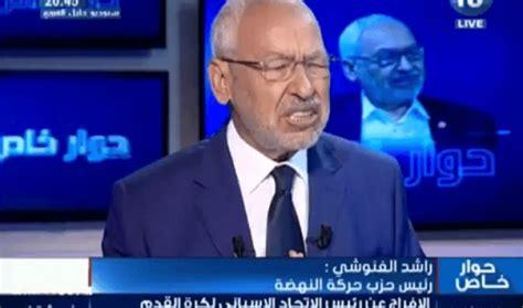 Femme De Rached Ghannouchi