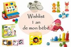 La Wishlist Des 1 An De Mon B 233 B 233 183 How I Play With My Mome