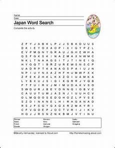 japanese words worksheet 19561 worksheets printable worksheets and crossword on
