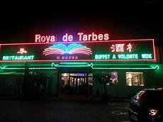 Royal De Tarbes S 233 M 233 Ac Restaurant Avis Num 233 Ro De