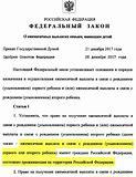 путинские выплаты в ростовской области 2020