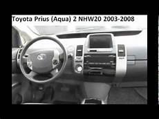 toyota prius aqua 2 nhw20 2003 2009 diagnostic obd port