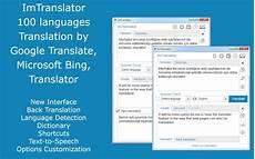 translation to translate imtranslator dictionary tts add ons