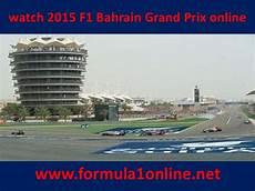 Formula One Bahrain Grand Prix 2015