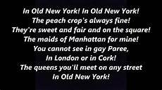 the streets of new york in new york lyrics words