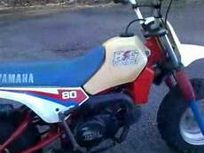 yamaha big wheel 80 bw80 bw 80