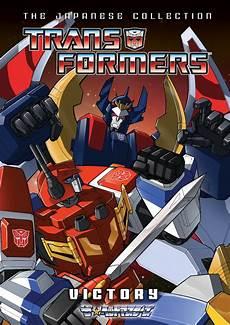 transformer dvd en mp4 transformers serie animada g1 cybertron hdtv mp4