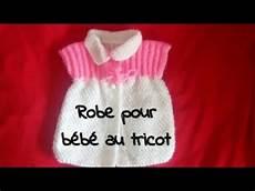 tuto tricot robe b 233 b 233 au tricot au point ajour 233 de 3 6