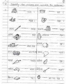 35 best class 1 worksheets images free fun hindi worksheets fun worksheets for kids