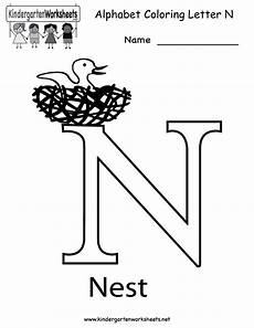 worksheets on letter n 24156 10 best images of kindergarten worksheet letter n activities printable letter n worksheets